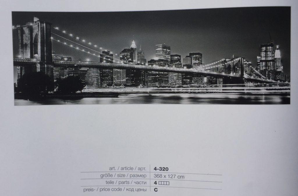 Fotomural Komar Brooklyn Brige